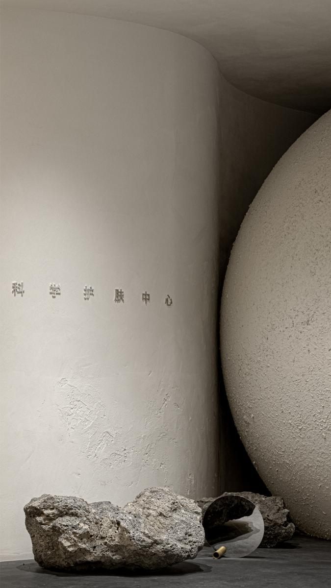 Findlinge im Raum. Foto: Shao Feng