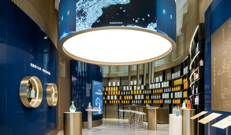 Guiniang Experience Store, Ippolito Fleitz
