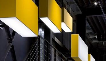 Detail der Lichtkuben im neuen SLV Visitor Center. Foto: dreiform / Stefan Schilling