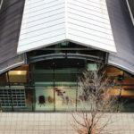 Design Post, denkmalgeschützte Dreigelenkbogenhalle
