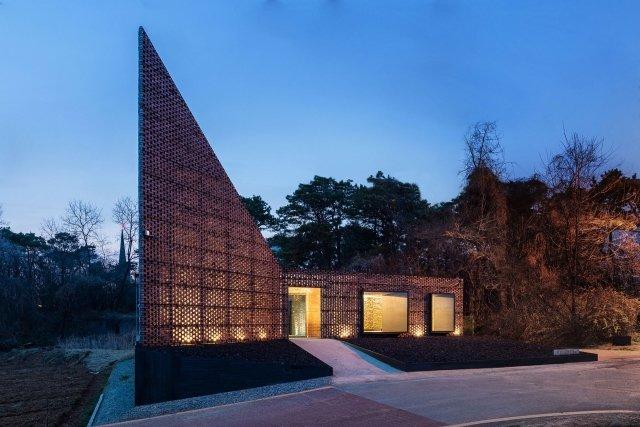 Freedom Memorial Korea