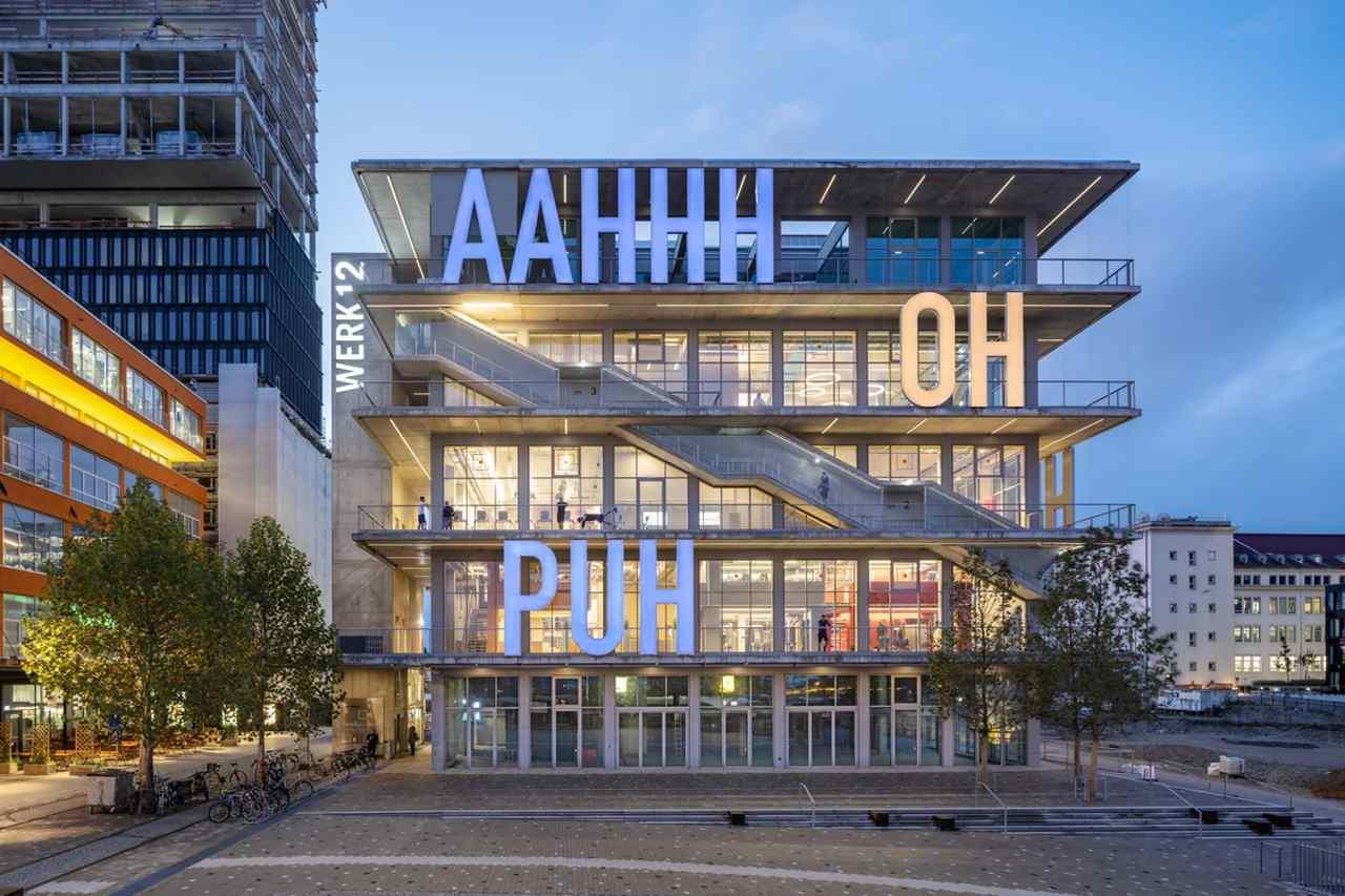 Multifunktionsgebäude WERK12 von MVRDV in München