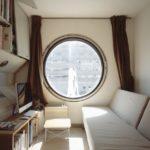 zuhause, Vitra Design Museum, Interieur