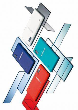 Fairphone Ist Ein Von Amsterdam Aus International